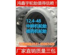好轮胎12.4-48拖拉机轮胎现货批发