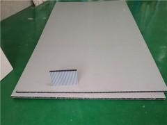 PP建筑模板設備專業生產廠家