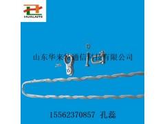 預絞式耐張線夾光纜耐張金具ADSS光纜金具廠家直銷光纜配件