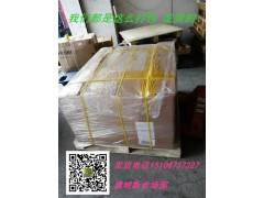 K38海水泵4078936(康明斯3349284)进口国产
