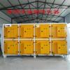 低温等离子废气净化器 废气处理设备  VOCs废气治理
