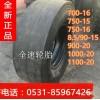 1100-20压路机轮胎型号齐全现货批发