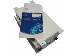 管道电子空气净化消毒器厂家-电子除尘净化器价格「规格齐全」