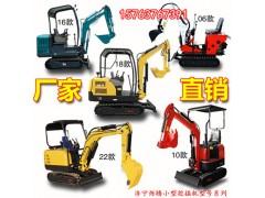 精选履带式农用挖土机 小型液压式挖掘机 多功能钩机厂家电话