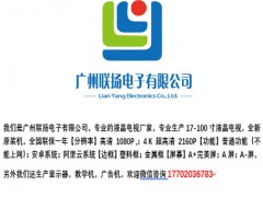 48寸LED超薄高清液晶電視顯示器酒店KTV工程彩電工廠批發