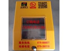 玻璃钢燃气表箱一表位燃气表箱天然气表箱厂家