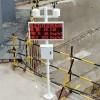 荆门环保专用工地噪声扬尘监测仪PM2.5