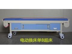 超声床 诊疗床 检查床 诊断床