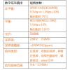 东莞奥普新AD2122音频分析仪工厂价直销音频测试必备奥普新