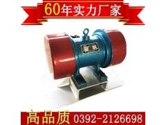 ZF电机仓壁振动器生产  鹤壁通用 仓壁振动器厂家直销
