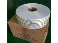 PE03包装双面胶带 opp塑料袋封口自粘胶贴