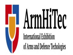 2020第三届亚美尼亚(埃里温)国际防务与军警展