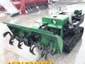 自走式果園開溝施肥機電啟動 履帶微耕機 農用深耕機品質高端