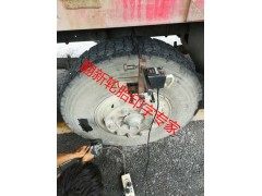 輪胎規格燙號機周期型號輪胎燙印機防偽標號機logo商標打標機