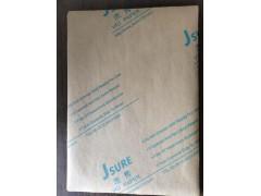 金属防锈包装纸_JSURE(杰秀)防锈荣誉出品