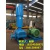 【污水曝气风机 】污水处理曝气鼓风机 污水处理风机厂家