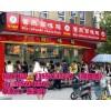 北京紫燕百味鸡公司仅有一家别无分部