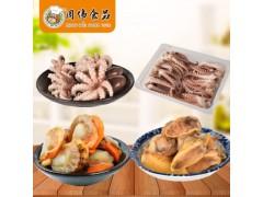 冷凍八爪魚 鮑螺肉 扇貝肉 蛤蜊肉 海兔 海腸 廠家貨源