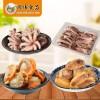 冷冻八爪鱼 鲍螺肉 扇贝肉 蛤蜊肉 海兔 海肠 厂家货源