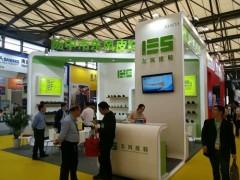 2020第100届中国(上海)劳动保护用品交易会