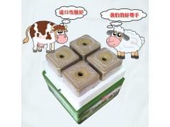 糖蜜型牛羊舔砖盐砖 牛羊饲料羊用盐砖营养舔块牛羊专用盐块添块