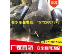 管道封堵橡胶气囊 市政管网堵水气囊DN800mm直径50公分
