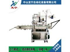 全自动套膜机厂家 电工胶布套膜机 胶带套标机加工定制保修一年