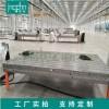 自动化焊接工装 焊接工作台 多孔位组合工装平台
