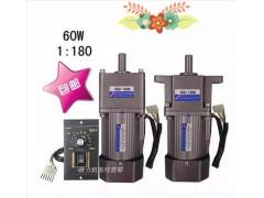 台力,东文,齿轮减速电机调速电机6w-400w