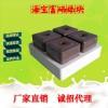 海宝富硒微量元素舔砖盐砖 20kg加固营养羊牛羊舔砖生产厂家