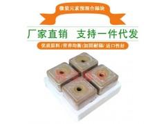 海宝牛羊舔砖舔块盐砖糖蜜高钙营养舔砖舔块生产厂家