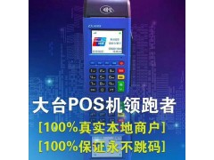 上海联动优势总部直签好政策高返,海息科技