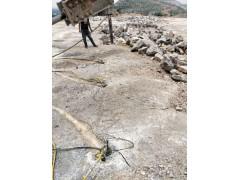 盤古斧牌開山破石的設備液壓分裂機
