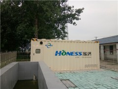 一体化污水处理设备有哪些细节?