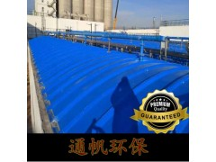 污水廠酸臭味玻璃鋼密封蓋板