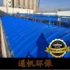污水厂酸臭味玻璃钢密封盖板