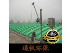 污水池氣體收集蓋板