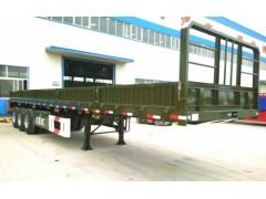 安迪牌WZY9400高强超轻型栏板运输半挂车