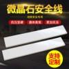 厂家供应 微晶石白色安全线 陶瓷防滑耐磨 地铁站台警戒线