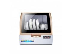 家用小型臺式洗碗機全自動控制,帶烘干消毒功能