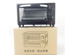 家用電燒烤12L小型電烤箱批發