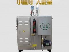 108kw免檢電加熱蒸汽發生器