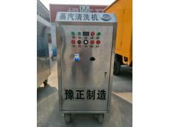 高智能全自動蒸汽洗車機實現一人操作