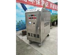 豫正蒸汽洗車機成功上市解決了清洗發動機的困擾