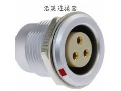沿溪連接器3芯母座航空接插件儀器信號傳輸采集器設備線束連接口