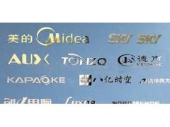 金属字,金属LOGO,金属片,金属字贴