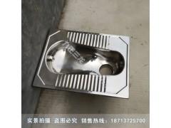 不锈钢一体蹲便器一次冲压成型 后排水 水嘴冲 脚踏式冲水