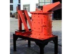 立軸式制砂機低成本高效率大收獲