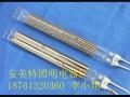 安美特双管半镀金碳纤维加热管|安美特可定制电压功率长度