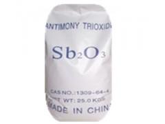 三氧化二锑阻燃增效剂塑料纺织化纤并在颜料油漆电子搪瓷玻璃制造